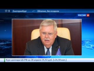 Для нового посла США в России мучительно слышать украинский гимн