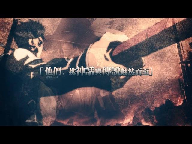 【MAD】聖杯神話—fate zero/stay night