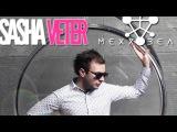 Саша Ветер &amp MEXX BEAT - Ты мне говорила