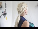 Game of Thrones Hair ∆ Daenerys Inspired Braided Ponytail