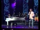 Юбилейный концерт Аркадия Хоралова в Кремле Музыка любви 16 12 2010 г