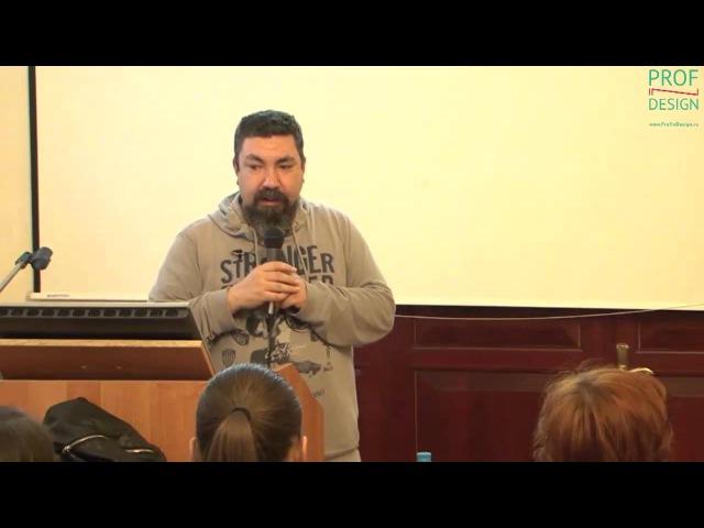 Видео с лекции от 17 сентября «Я — арт директор». Эркен Кагаров