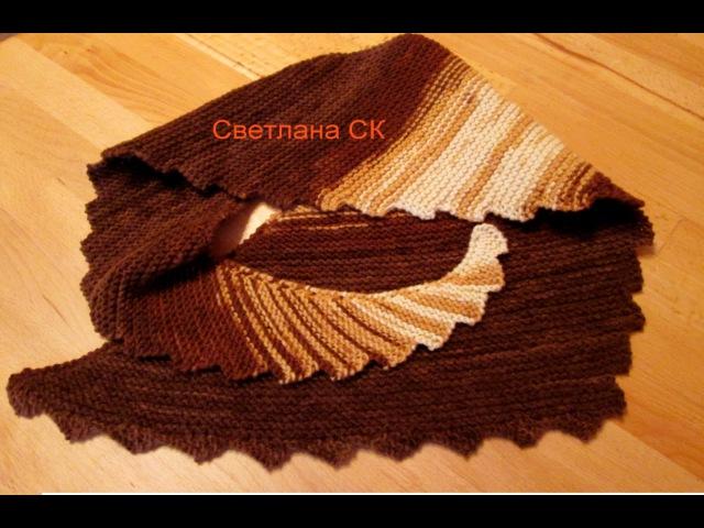 Шарф спицами Бактус knitted scarf