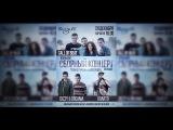 Dizzy &amp DreamA, Call Оf Beat, KVARTO в ХАРЬКОВЕ!!! Kvarto Films