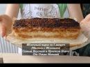 Яблочный Пирог Манник с яблоками Простой Рецепт но Очень Вкусный Apple Pie English Subtitles