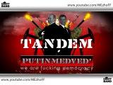 ЕжоFF Band - Единая Россия партия жуликов и воров