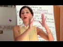One World Italiano - Lezione 37 - Bisogna studiare