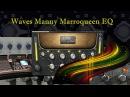 Waves Manny Marroquin EQ 6 аналоговых EQ в одном плагине