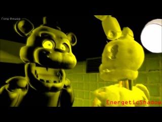 Приключения Спрингтрапа Часть 2 - 5 Ночей с Фредди 3 [Анимация] | Фнаф 3 | Фнаф анимация