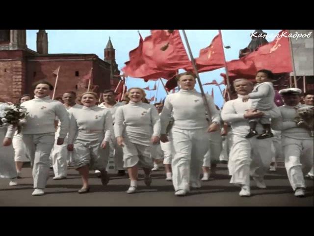 Песня о Родине - Широка страна моя родная / The song about the Homeland
