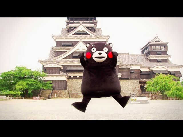 「くまモンもん」(MV) ※英語歌詞字幕付き Kumamonmon with English superimpose