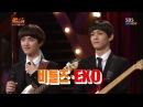 SBS 스타페이스오프 EXO 레이 찬열 첸 디오 비틀즈로 변신