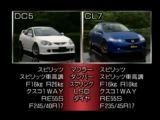 * 同じエンジン、同じチューニングメニューのDC5 インテグラ 対 CL7 アコ&#125