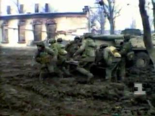 Ад съемки Невзорова, Чечня, Грозный 1995 г www warchechnya ru