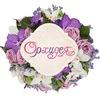 orhideya18.ru — Доставка цветов в Ижевске