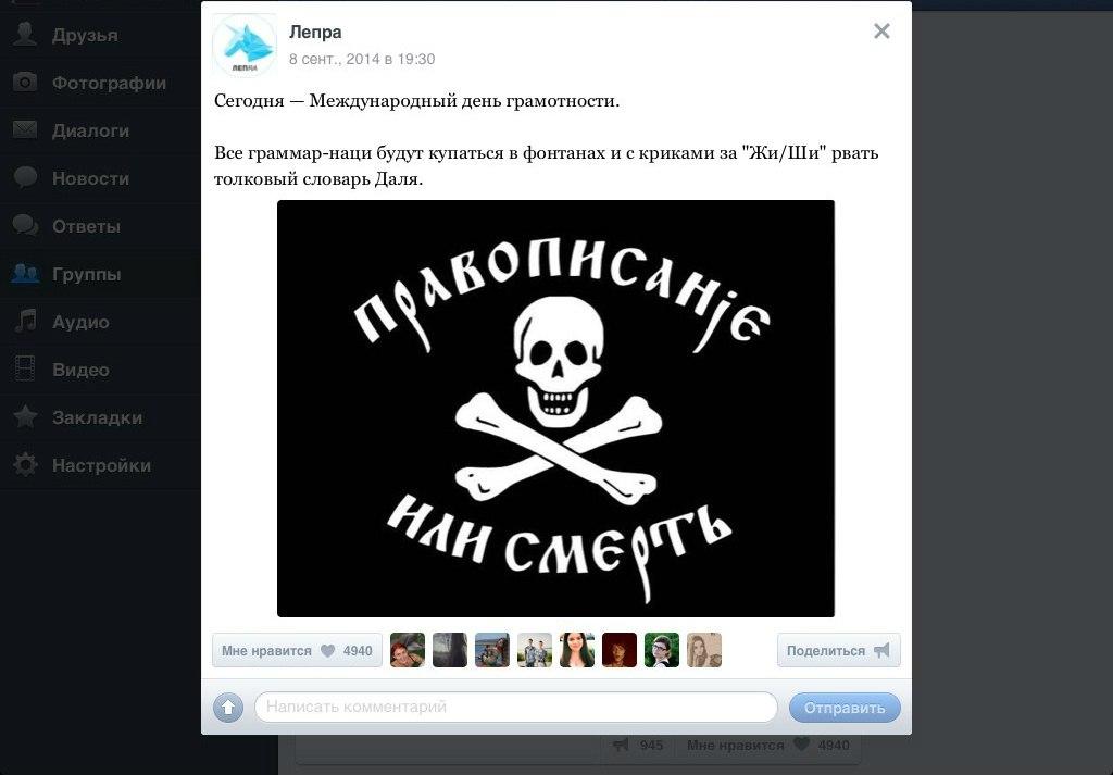 """Таверна """"Пьяный Фонгус"""" - Страница 5 T28zts2OsCs"""
