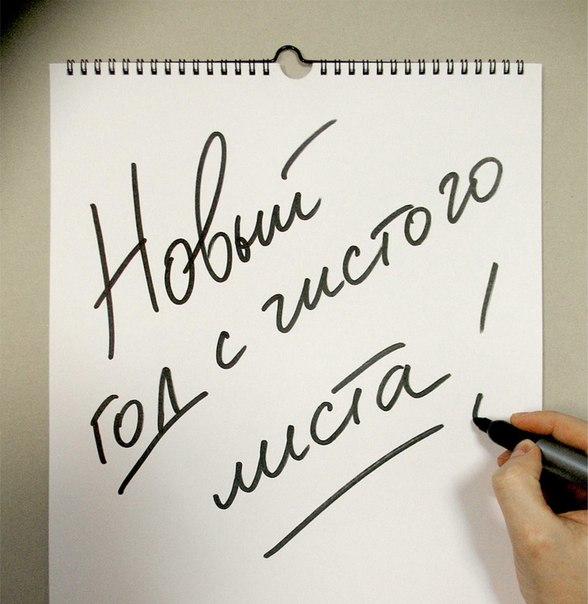 4 января — День философских открытий (скажи оператору: «Новый Год — с чистого ли...