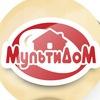 Мультидом | товары для дома
