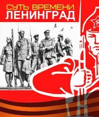 Официальный сайт газеты Советская Россия - По сути