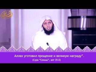 «История одного аята» 6. Ислам - религия только для мужчин_