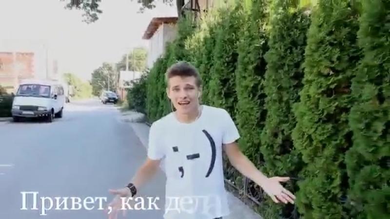 Музыкальный клип на жестовом языке Привет, как дела а (Дмитрий Битулин)