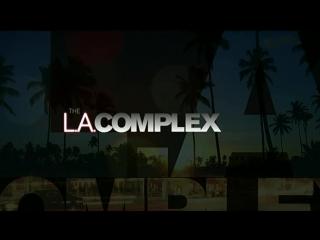 «Всё сложно в Лос-Анджелесе» 1 сезон (2012) / Промо 2