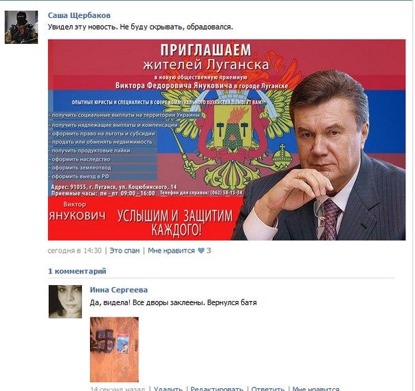 ГПУ подозревает Януковича в получении 26 млн грн взятки под видом гонораров за свои книги - Цензор.НЕТ 631