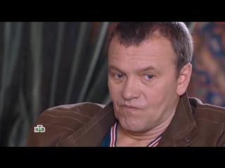 Другой майор Соколов 28 серия