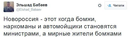 Жебривский о жителях оккупированных территорий: Это граждане Украины, которые просто стали заложниками российской агрессии - Цензор.НЕТ 4890