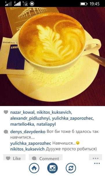 #Бруно #смачна_кава #відгуки #інстаграм #глясе