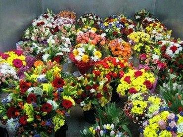 Екб.ру купить цветы купить подснежники цветы