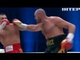 Володька Кличко выхватил от Тайсона Фьюри 28.11.2015 (лучшие моменты боя)