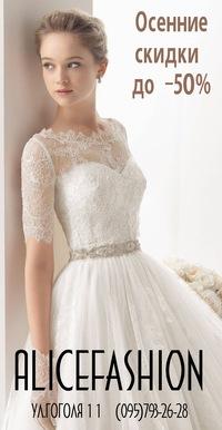 Свадебные платья барабашова фото