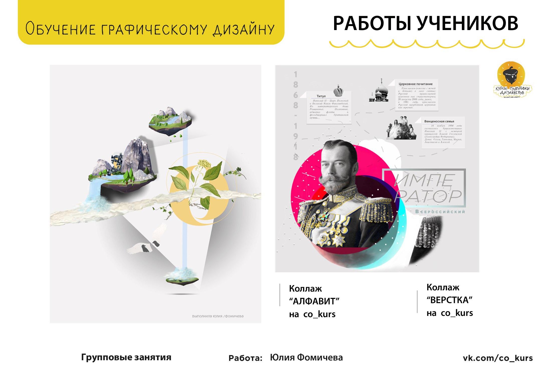 Современный дизайн проект однокомнатной квартиры