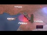 Российские С-400 в Сирии лишили покоя НАТО