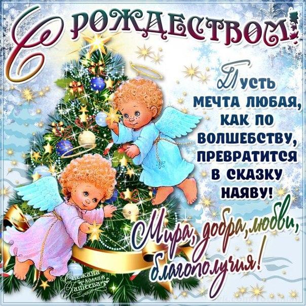 Фото №349296038 со страницы Натальи Друганкиной