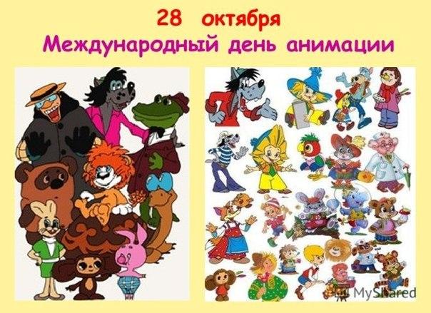 http://pp.vk.me/c622631/v622631799/629e/GEKC33Xx-Zg.jpg