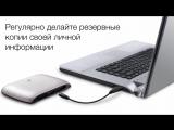 Нужна ли защита компьютеру- Интервью с Василием Купчихиным