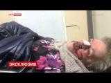 Пострадавшие рассказали о наезде на остановку в Москве