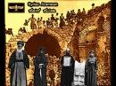 Syriac Aramaic folk music اغاني فلكلور سرياني ارامي