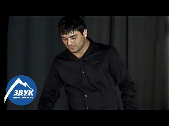 Мурат Тхагалегов - Сердце | Концертный номер 2013