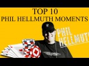 Top 10 Phil Helmuth moments