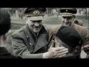 КЛИП[Би-2] Полковнику никто не пишет в HD