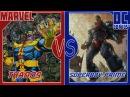 Танос VS Супербой-Прайм