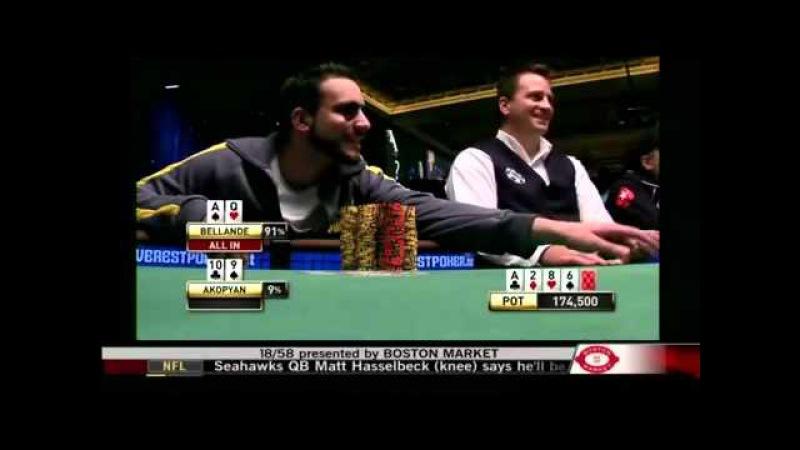 Funniest Poker Bad beat Jean Robert Bellande vs Sarkis Akopyan