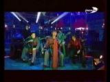 Евгений Феклистов, Святослав Вакарчук, Ренарс Кауперс - Постой, паровоз (НеГолубой Огонёк-2, Ren-TV, 2005)