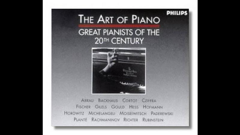 Искусство игры на фортепиано - 2 часть. The art of piano