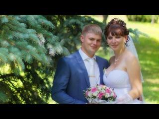 Яна и Сергей свадебный клип июль 2014