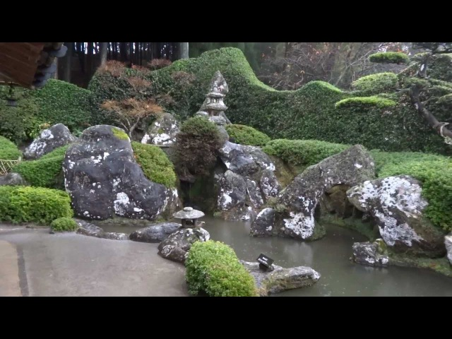 Samurai Garden Waterfall in Koi Pond in Chiran, Japan
