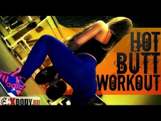 Hot Butt Workout in the Gym